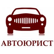 Защита прав автовладельцев