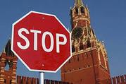 Снятие запрета на въезд в РФ