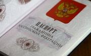 Москва  прописка, , , регистрация после получения РВП , любая регистрация собственник.