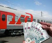 Убытки неустойку железнодорожные перевозки Азов Батайск Ростов