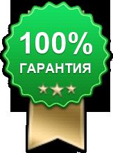 Помощь в регистрации ООО. Откроем фирму за 3 дня. 100% результат.