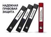 Адвокат Барсукова Эрика Николаевна
